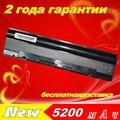 JIGU Аккумулятор Для Ноутбука Asus A31-1025 A32-1025 Для Eee PC 1025 1025C 1025CE 1225 1225B 1225C R052 R052C R052CE Бесплатная доставка