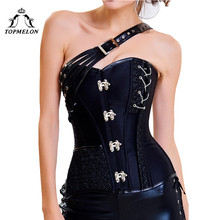 TOPMELON Women Gothic Corselet Steampunk Single Shoulder Bustier Sexy Steel Boned  Rivet Chains Shows Party Tops