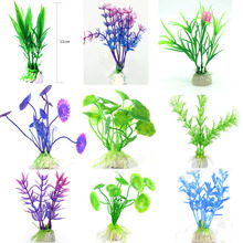 Factory direct wholesale simulation water plants, aquarium fish tank landscaping plants plastic 10cm, flower decoration Aquarium