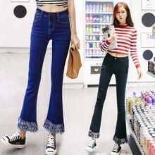 New Spring Autumn High Elastic Flared Jeans Women Fashion Tassel Stretch Skinny Jeans Denim Trousers Vintage High Waist Jeans