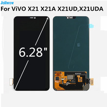 For vivo X21 X21A X21UD X21UDA LCD Display +Touch Screen Digitizer Glass Lens Assembly Replacement ^ a 30 pin lcd display 7 supra m726g m727g m728g tablet inner tft lcd screen panel lens module glass replacement