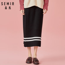SEMIR Women Pleated Calf-Length Rib Knit Skirt with Contrasting Stripe Lined in High Waist Ribbing at Waistband Women's Skirt(China)