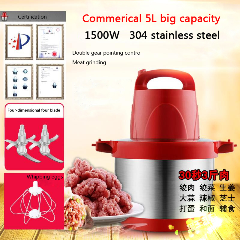 Commercial household electric meat grinder large capacity 5L stainless steel crushed garlic pepper ginger slice cuisine portable stainless steel electric pepper spice salt milling grinder red silver 6 x aaa