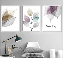 Modern Simple Small Fresh Leave Decorative Painting Modular Picture Wall Art Canvas for Living Room No Framed 3 Pieces