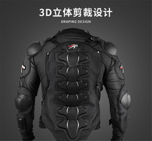 2017 Motorcycle jacket Protective Armor Jackets Protection Motocross Clothing Protector Back Protector Racing Full body Jacket s m l xl xxl xxxl jk006 motorcycle full body protect jacket motocross racing protector clothing armour web materials breathable