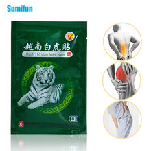 48Pcs Vietnam White Tiger Balm Medical Plaster Rheumatoid Arthritis Joint Pain Relief Neck Back Body Muscle Patches Sticker C069(China)