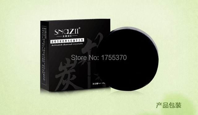 Natural Bamboo Charcoal Soap Skin Care Treatment Skin Whitening Blackhead Remover Acne Treatment Oil Control Soaps 3