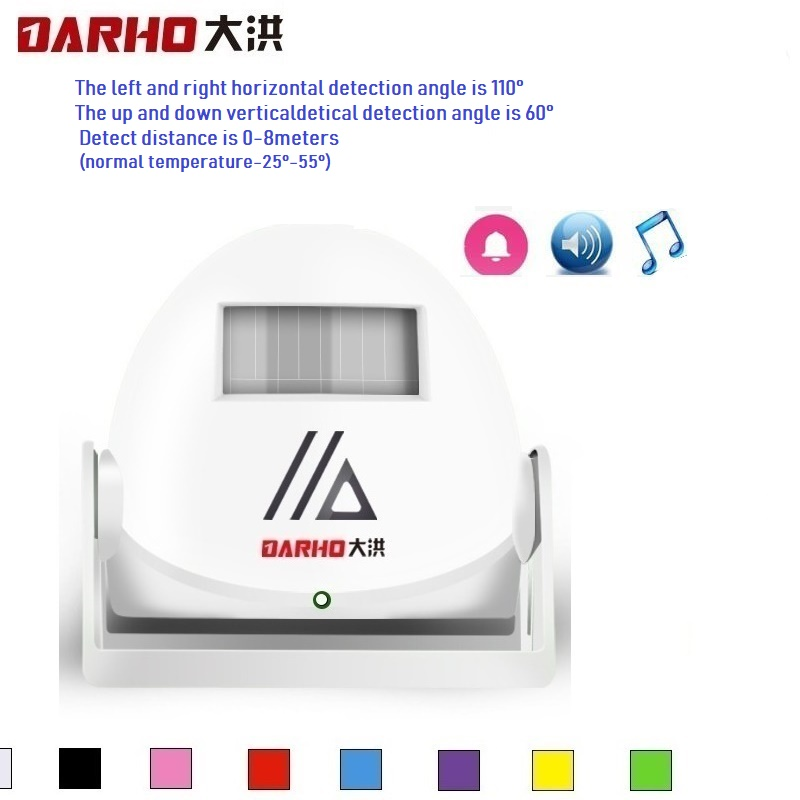 Darho Wireless Alarm  Guest Welcome Chime  Door Bell PIR Motion Sensor For Shop Entry Company Security Protection Alarm Doorbell