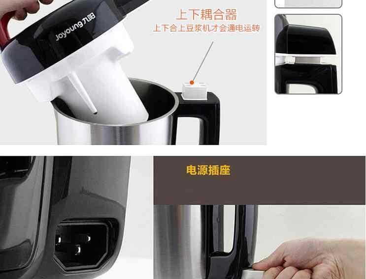 DJ12B-A10 1.2L Joyoung fabricante de leite de soja máquina de Leite de Soja de soja doméstico espremedor liquidificador misturador de aço inoxidável leite de soja feijão