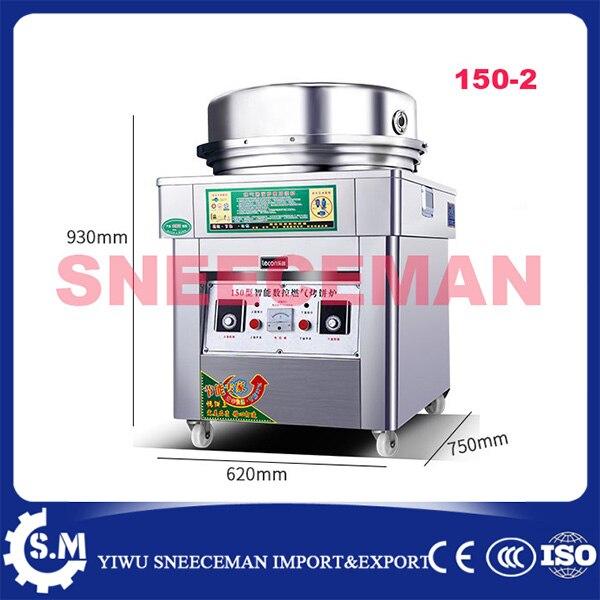 stainless steel  gas pancake machinestainless steel  gas pancake machine