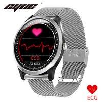CYUC N58 ECG PPG smart watch men Electrocardiogram ecg display,holter ecg heart rate tracker blood pressure monitor smartwatch