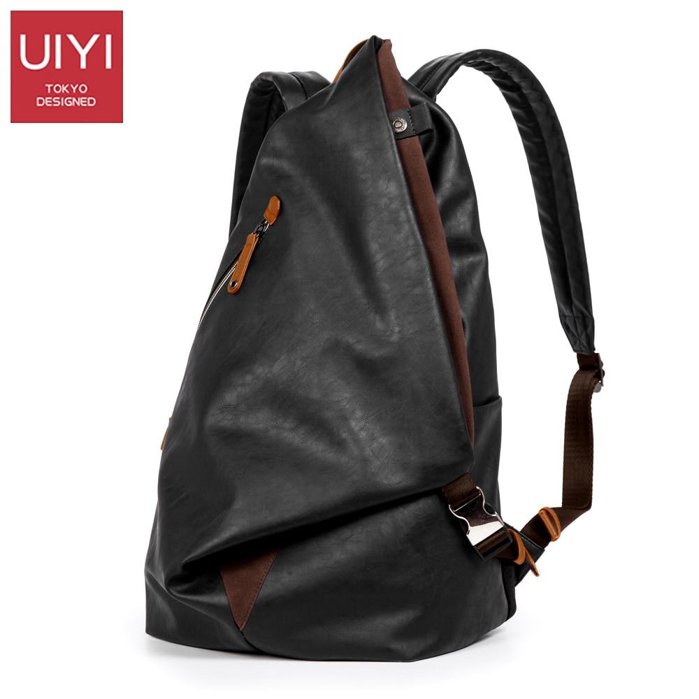 UIYI Men s Vintage Travel PU Leather Backpack College Bookbag Schoolbag for Men Shoulder Laptop Bag