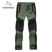 Nuoneko New Spring Autumn Men Women Hiking Thin Pants Outdoor Softshell Trousers Windproof for Camping Trekking Climbing PN22