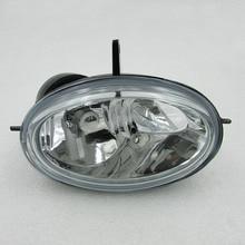 Para Chery QQ/QQ3 frente luzes de nevoeiro anti-fog amortecedor dianteiro fog 2 pcs