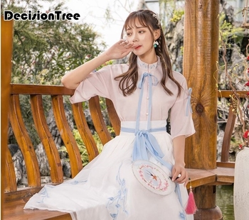 2020 hanfu hanfu women's national clothes chinese ancient female costume lady chinese stage dress