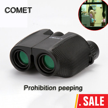 Cheaper High quality 10X25 HD All-optical double green film waterproof binoculars telescope for tourism binoculars hot selling
