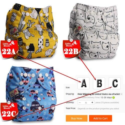 [Littles& Bloomz] Детские Моющиеся Многоразовые Тканевые карманные подгузники, выберите A1/B1/C1 из фото, только подгузники/подгузники(без вставки - Цвет: 22