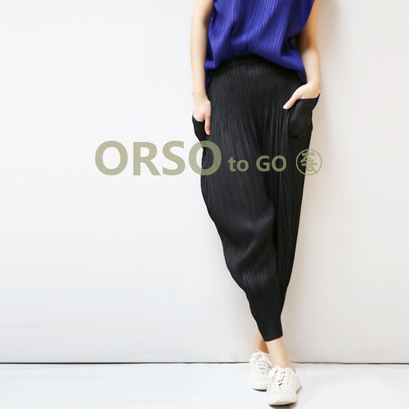 Azterumi Special Pleats Casual Loose Wide Leg Pants Spring Summer 2018 Woman Fashion Ankle Length Pant