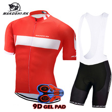 2018 Pro Team Cycling Clothing Set Bicycle Clothes Wear Ropa Ciclismo Outdoor Wear Cycling Jersey Sportswear/Racing Bike Suit недорго, оригинальная цена