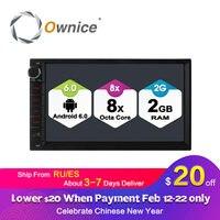 Ownice C500 Android 6 0 HD 1024 600 Quad Core Radio 2 DIN 2GB RAM 16GB
