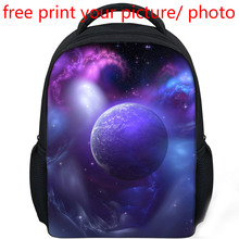 3d effect bag custom backpack school children 1-3 grade audio production pattern picture photo free print