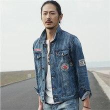 Retro Destroyed Washing Denim Jacket Men Loose Casual Jean Jackets 100% Cotton Denim Coat Spring Autumn Brand Clothing A1645