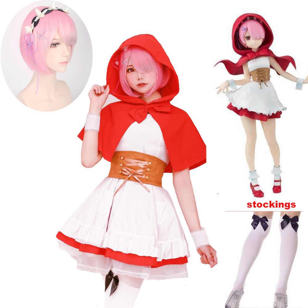 2019 Anime Re: vida un mundo diferente de Zero Ram Rem Caperucita Roja conjunto completo Halloween cosplay disfraz peluca para mujeres