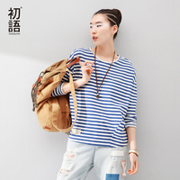 2015 New Arrival To Youth Autumn Fashion Women Long Batwing Sleeve Striped Base Blouse Top