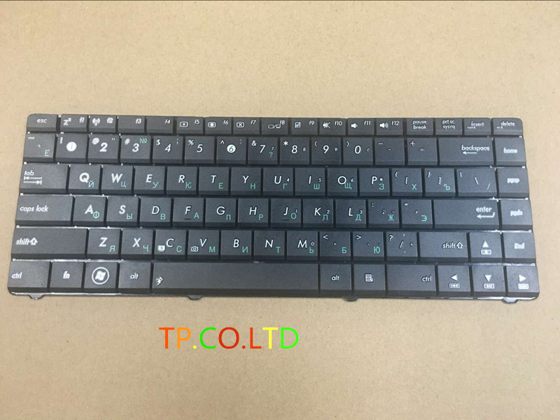SHENZHEN TP COMPANY New laptop keyboard for ASUS K45D K45DR K45DV RU version Black Russian replacement  free shipping