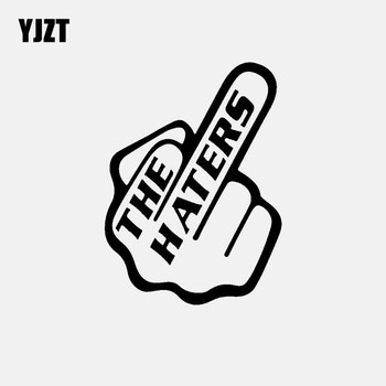 YJZT 10CM*13.5CM THE HATERS Car Sticker Middle Finger Vinyl Decal Black/Silver C3-1978 image