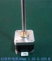 nema17 0.42Nm 60 ozin 2phase Linear screw stepper motor 300mm length 8mm screw pitch for CNC 3D printer