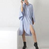 Korea Style Spring Summer New Fashion Oversize White Blue Shirt Dress Long Sleeved Loose Long Shirt