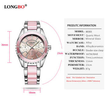LONGBO Brand Women Watch Ladies Quartz Watches Luxury Lady Wrist Watch 2018 Fashion Female Clock Waterproof Relogio Feminino