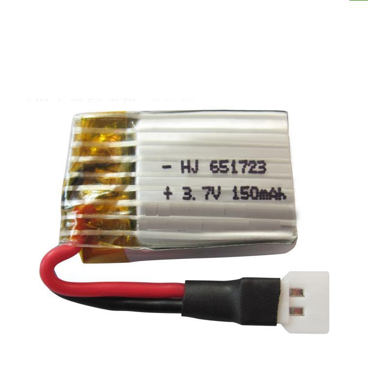 YUKALA 3.7v 150 Mah ली-पॉलिमर बैटरी 4pcs / - रिमोट कंट्रोल के साथ खिलौने
