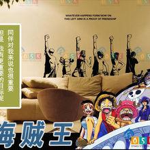 Анимации мультфильм стены Стикеры цельный дизайн Новая коллекция наклейка на стену