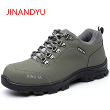 Large Size Men Fashion High Quality Steel Toe Caps Work Safety Tooling Shoes Breathable Leather Security Working Boots Zapatos
