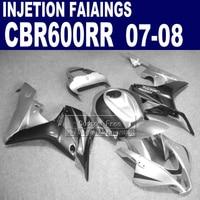7gift Injection fairings kits for Honda 600 RR F5 fairing set 07 08 CBR 600RR CBR 600 RR 2007 2008 silver black motorcycle parts