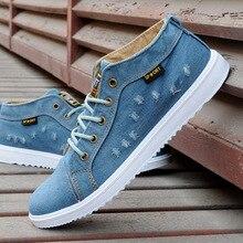 2016 New Arrival Plimsolls Canvas Shoes Men Breathable Fashion Patchwork Men Lace-up Platform Casual Shoes Free shipping