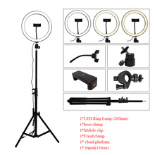 Ring Light Kit:1026cm  Dimmable LED Light, YouTube,Self-Portrait Shooting,Makeup,Video,photography ring light&tripod