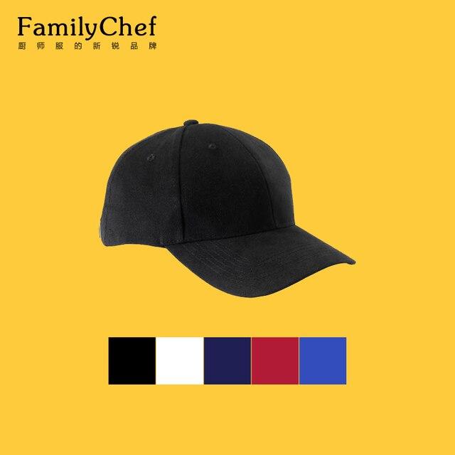 Hot Cook cap working cap chef hat  baseball cap solid color general 56-68cm