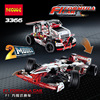 New Technic Grand Prix Racer 42000 Model Building Kit Brick Blocks Boys Toys For Children Compatible