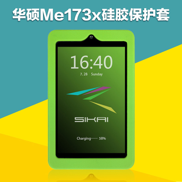 New Original Ultra Slim Luxury Silicon Soft Cover Back Shell Rubber Silicone Case For Asus Memo Pad HD7 ME173 HD 7 ME173X K00B tested me173 lcd screen for asus memo pad hd me173 me173x k00b with digitizer touch screen tools free shipping tracking