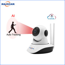 HD 1080P Cloud Wireless IP Camera WIFI Intelligent Auto Tracking Home Security CCTV Network Motion Detection