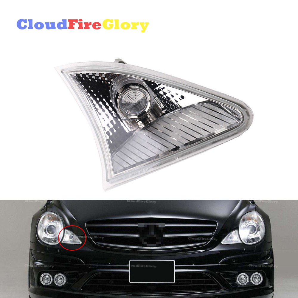 CloudFireGlory For Mercedes W251 2006-2009 R320 R350 R500 R63 Position Light Front Parking Lamp NO Bulb Right Sid 2518201056