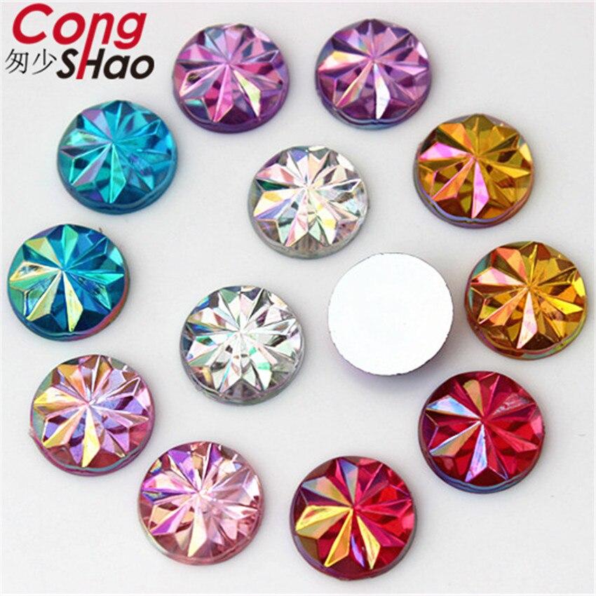 Cong shao 300 шт. 12 мм AB цветными камнями и кристаллами и круглым акриловые стразы с плоской задней стороной отделкой DIY костюм аксессуары ZZ47