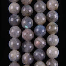 10MM Labradorite Round Loose Beads Strand 16 Inch Jewelry Making  A203