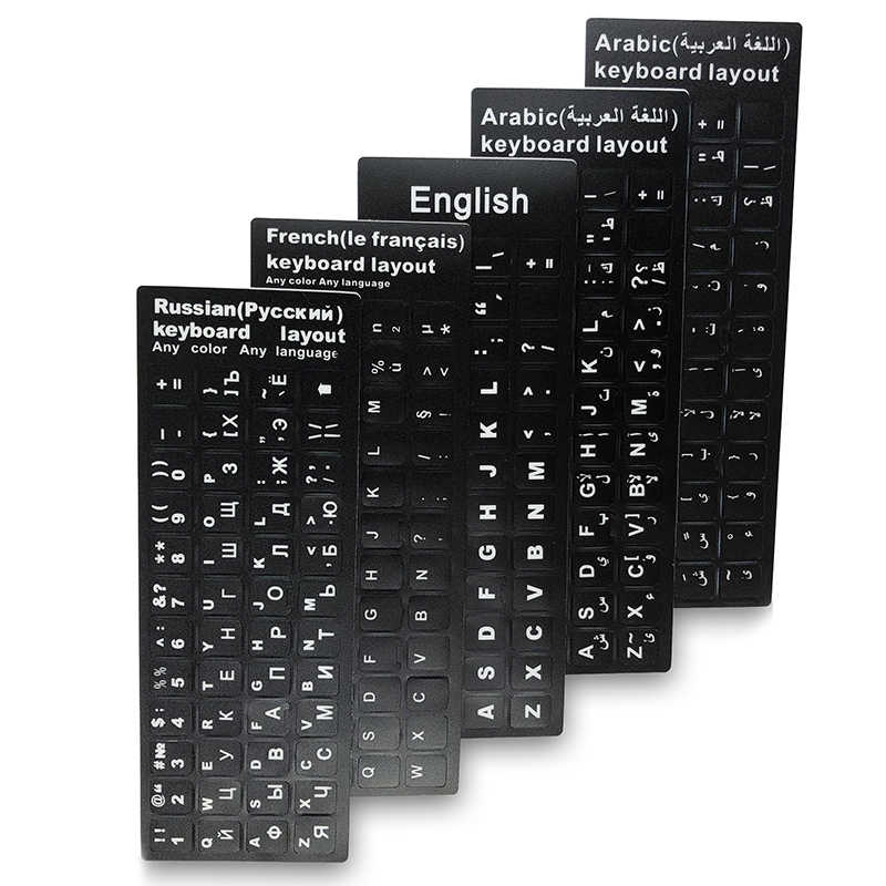89d06794fc9 ... Keyboard Sticker Russian French English Arabic Spanish Portuguese  Letter Alphabet Layout Stickers for Laptop Desktop 5 ...