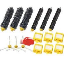 Hepa Фильтры и Щетки в Упаковке Kit 3 Вооруженные для iRobot Roomba 700 Series 760 770 780New