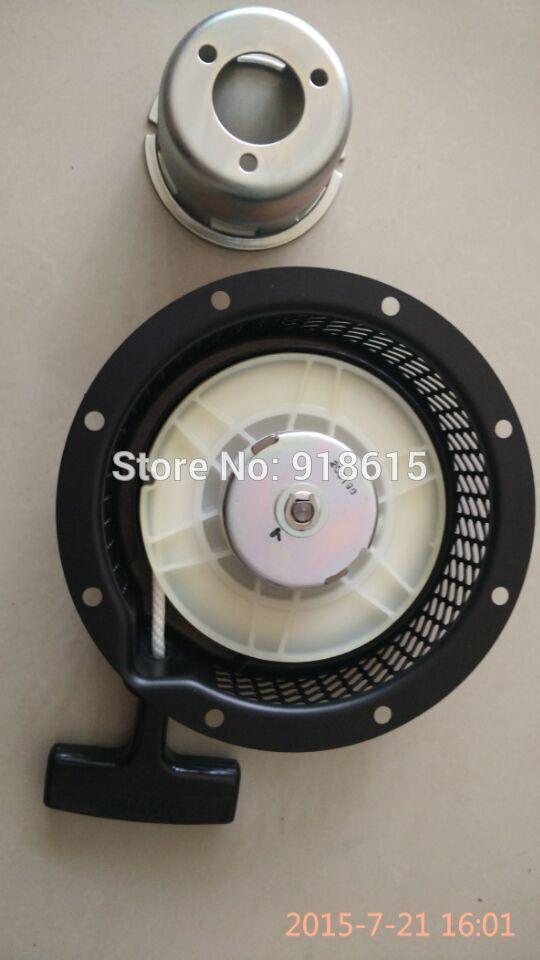 RGD3300 DÉMARREUR à rappel, robin générateur parts.243-50201-30