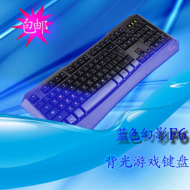 Blue illusiveness f6 wired luminous led keyboard backlight desktop notebook